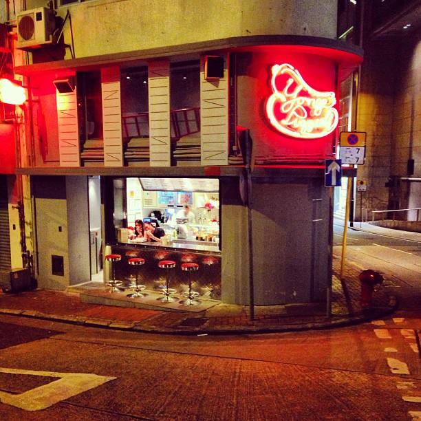 #diner style hotdogs. #hongkong #hkig