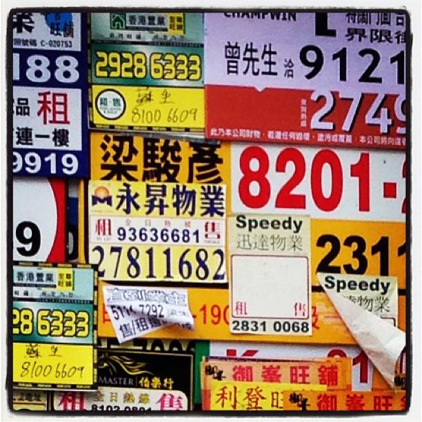 I call this piece #modern #urban #art - #rental #collage. #hongkong #hk #hkig