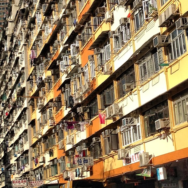 In #perspective, #hongkong #dense #housing. #hk #hkig