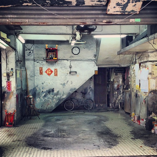 Interior Of A #mechanicu0027s #garage In Tai Hang, #hongkong. #hkig
