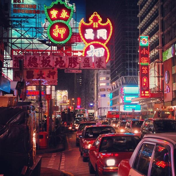 Line of #taxis and some #neon #lights on the #streets of #mongkok. #hongkong #hk #hkig