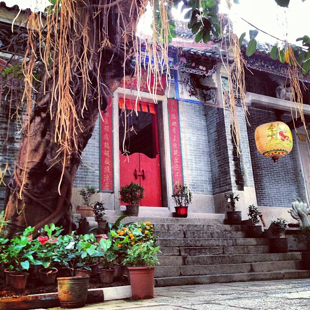 Pal Tai #Temple #courtyard in #wanchai #hongkong. #hkig