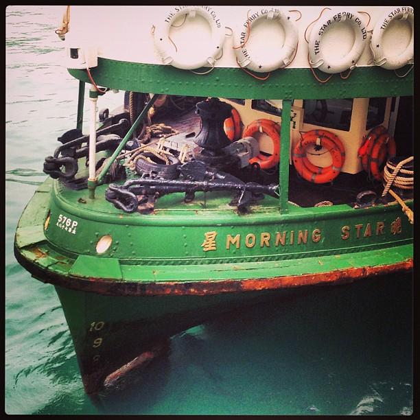 The #Morning #Star #ferry. #hongkong #hk #hkig