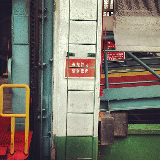 The Star #ferry #harbor #dock. #hongkong #hk #hkig