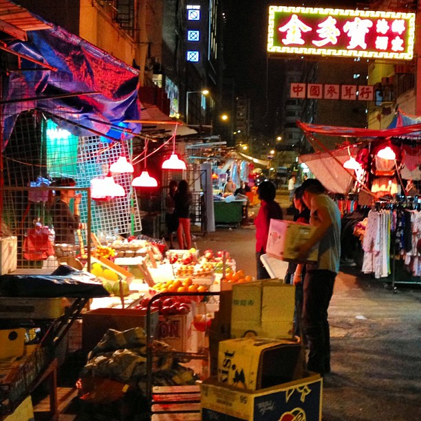 The #street #market calls it a #night. #hongkong #hk #hkig