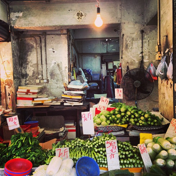 The #vegetable #stall in the #market. #hongkong #hk #hkig