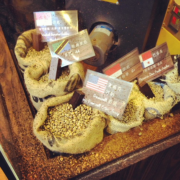 #coffee #beans on display in a #cafe in #mongkok. #hongkong #hk #hkig