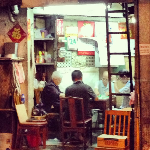 #old #men play #mahjong at #night. #hongkong #hk #hkig