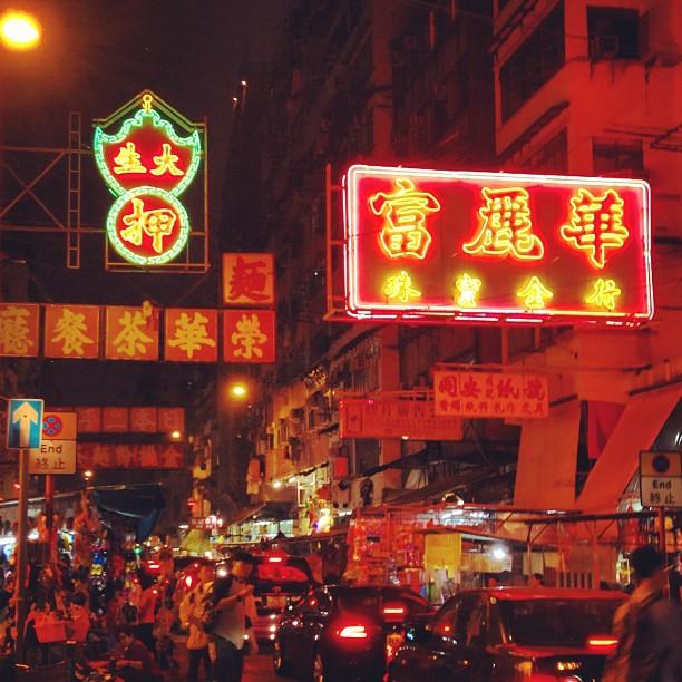 #red tinged #night. #hongkong #hk #hkig