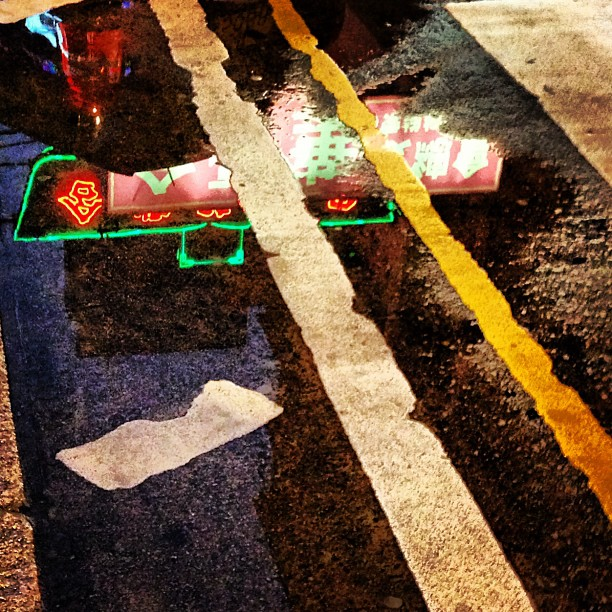 #reflections of #neon #signs in #puddles. #hongkong #hk #hkig