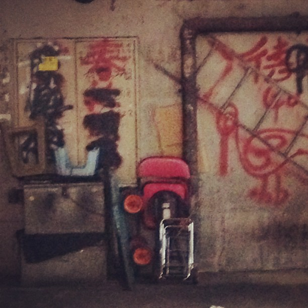 #urban #decay in #hongkong. #hk #hkig