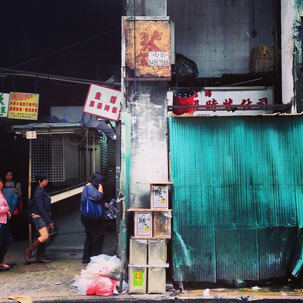 #urban #decay. #hongkong #hk #hkig