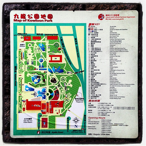 A #map of #kowloon #park. #hongkong #hk #hkig