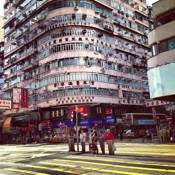Classic #old #hongkong #building. #hk #hkig