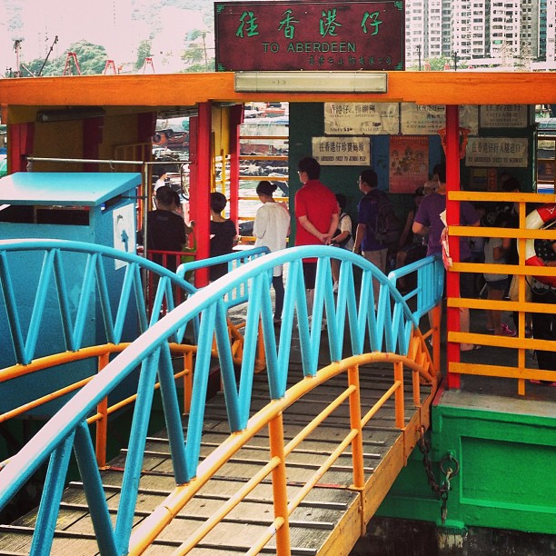 Forget the bus, between #aberdeen and #apleichau, the #ferry is still a cheap and viable alternative. #hongkong #hk #hkig
