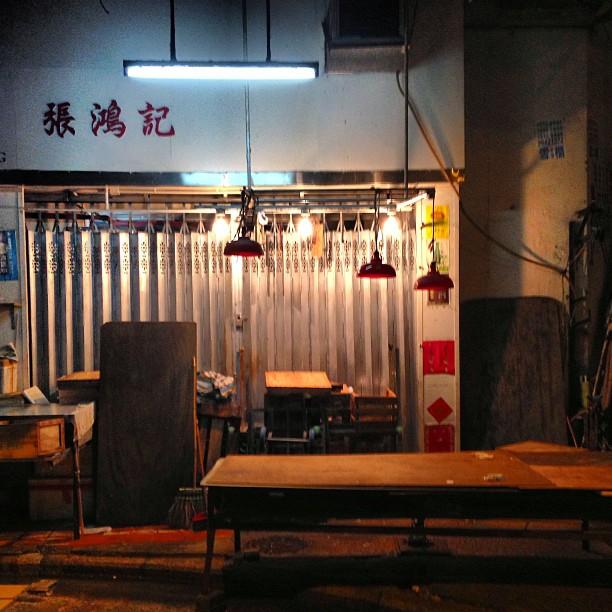 The #market at #night. #hongkong #hk #hkig