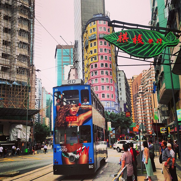 The #streets of #wanchai. #tram #hongkong #hk #hkig