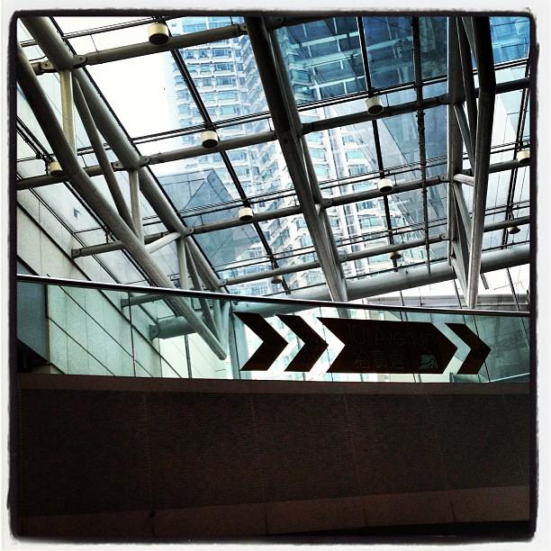 Which way? Looking up at #glass and #steel. #hongkong #hk #hkig