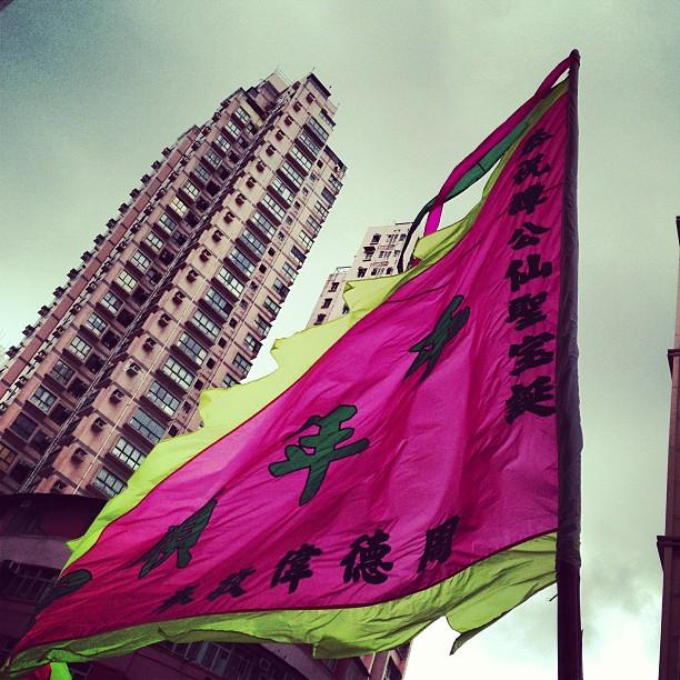 #flag and #building. #hk #hongkong #hkig