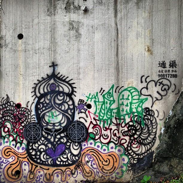 #hongkong #street #art #graffiti. #hk #hkig