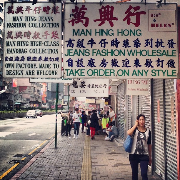 #lady standing under a #sign for #wholesale #fashion. #hongkong #hk #hkig