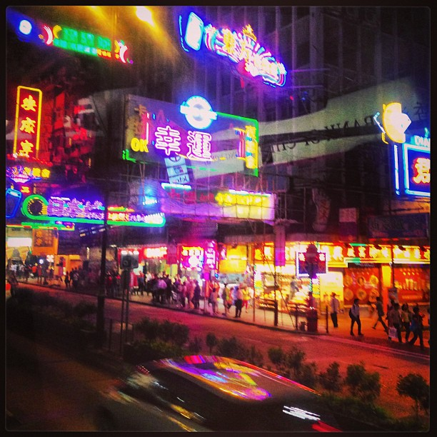 #neon #nights as seen thru a smudgy #bus window. #hongkong #hk #hkig #yaumatei