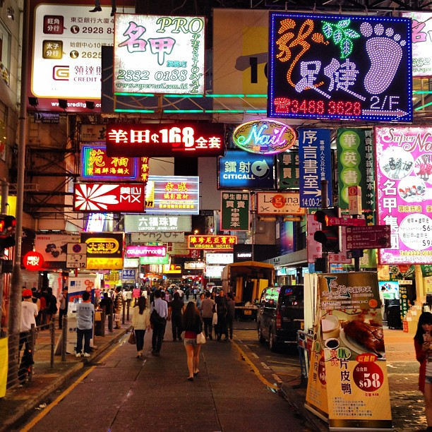 #neon #sign overload on the #streets of #mongkok. #hongkong #hk #hkig