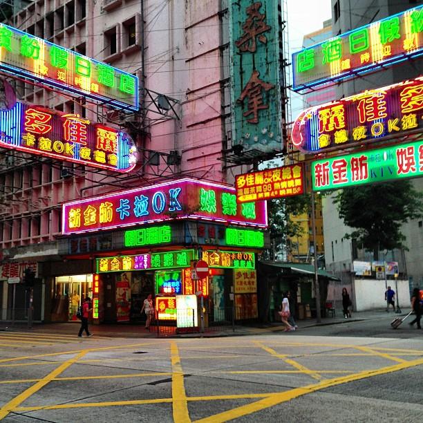#neon #street #corner. #hongkong #hk #hkig