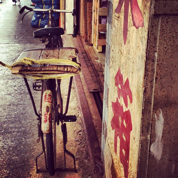 #old #bicycle and #shop #sign. #hongkong #hk #hkig