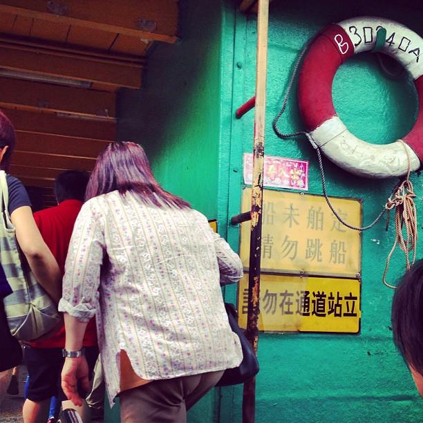 #passengers disembarking at the #ferry #pier. #aberdeen #apleichau #hongkong #hk #hkig