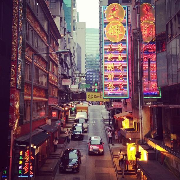#stanley #street in #central #hongkong. #hk #hkig