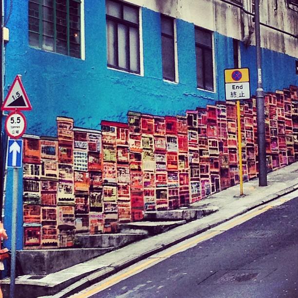 #street #art. #hongkong #hk #hkig