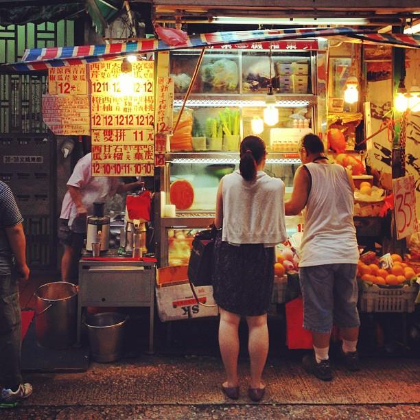 #street #fruit #juice #stall #hongkong #hk #hkig