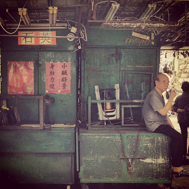 #street #market #vendor in his #stall. #hongkong #hk #hkig