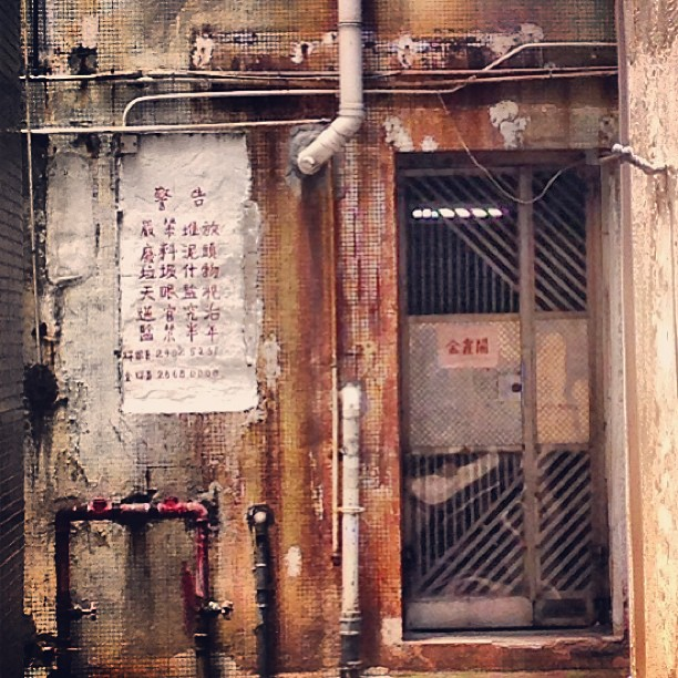 #urban #decay. A #poster and a #door. #hongkong #hk #hkig