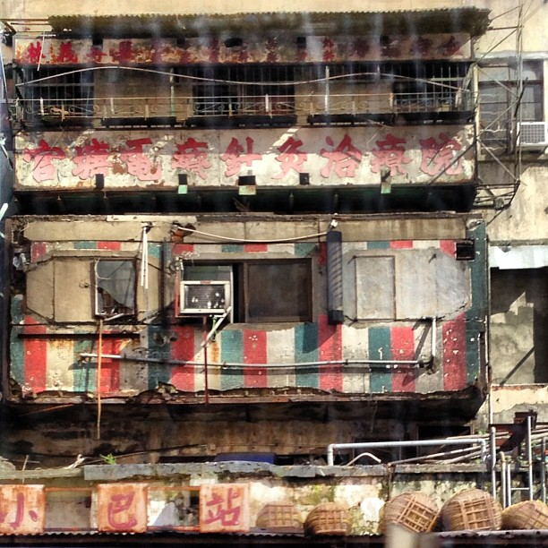 #urban #decay. An #old #barber #shop. #hongkong #hk #hkig