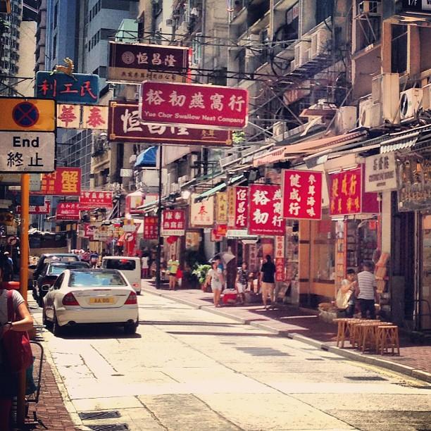 A #sheungwan #street scene. #hongkong #hk #hkig