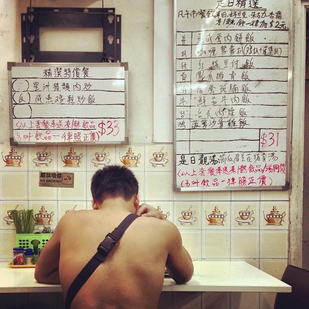 An old school #diner in #kwuntong - a #workers #lunch. #hongkong #hk #hkig