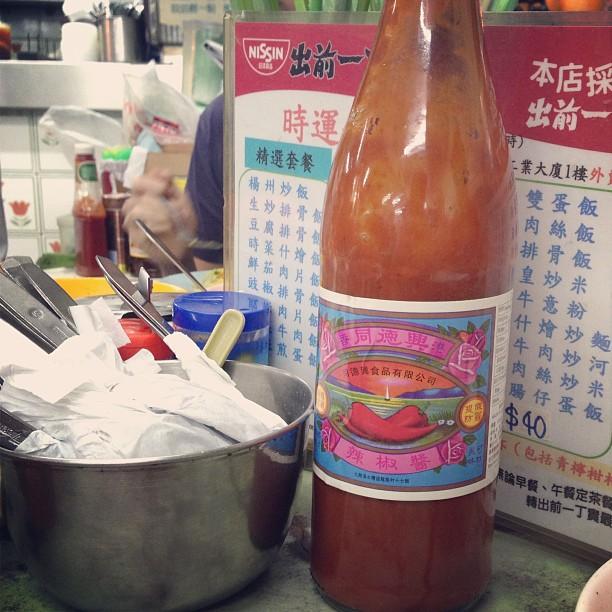 An old school #diner in #kwuntong - made in #hongkong #chili #sauce. #hk #hkig