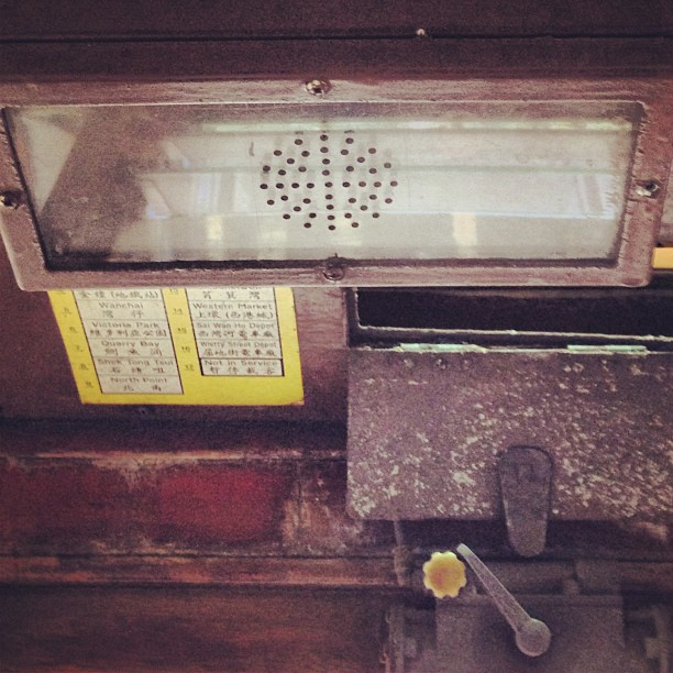 Part 1: #hongkong #tram #sign operations. #hongkong #hk #hkig