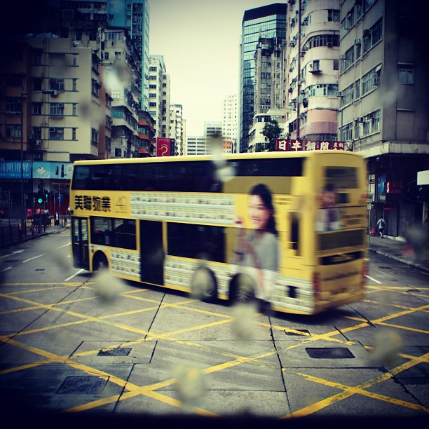 View of a #bus from a bus on a #rainy #hongkong #morning. #hk #hkig