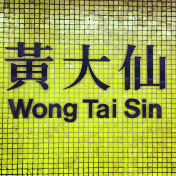 Where am I? #hongkong #hk #hkig