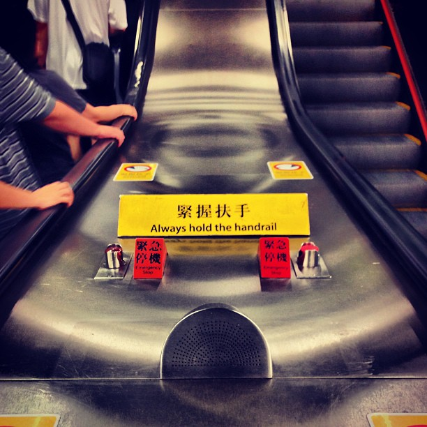 #abstract - always hold the handrails. #mtr #station #escalators. #hongkong #hk #hkig