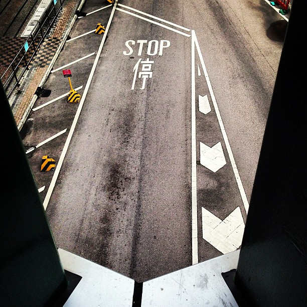 #abstract #lines and #angles - #stop! #hongkong #hk #hkig