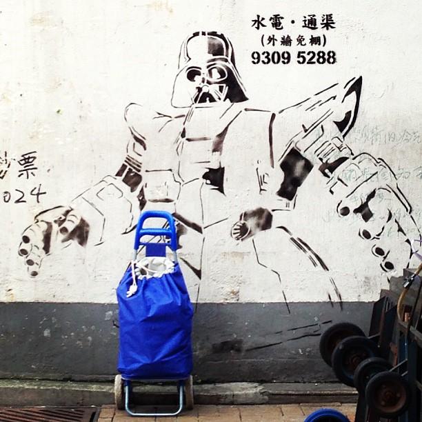 #darth #gundam goes #shopping - #stencil #graffiti in #hongkong. #hk #hkig