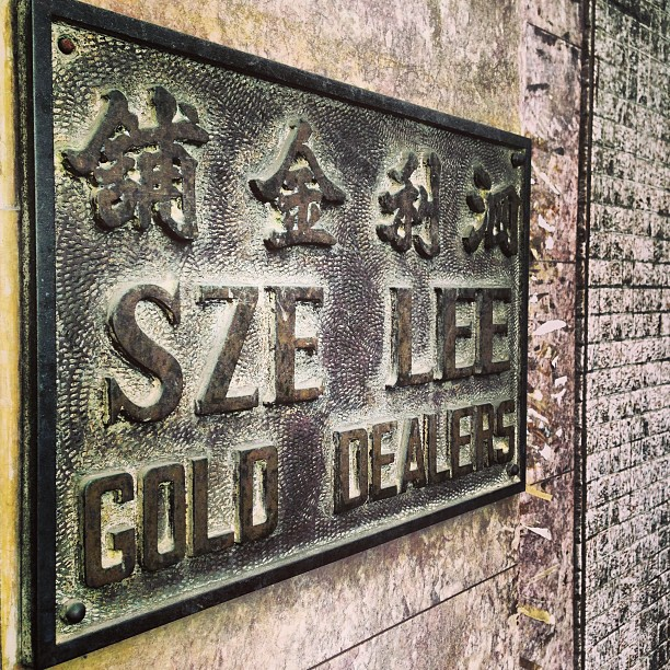 #gold #dealers #shop #sign. #hongkong #hk #hkig