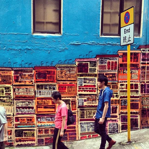 Hong Kong Art: Tong Laus On A Tong Lau