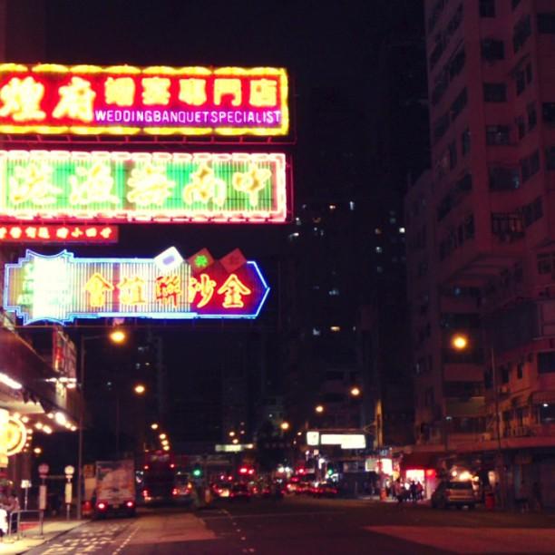 #neon #signs of #mongkok. #hongkong #hk #hkig #hkvideo #hongkongvideo #instavid #instavideo #instagramvideo #whpmovingphotos