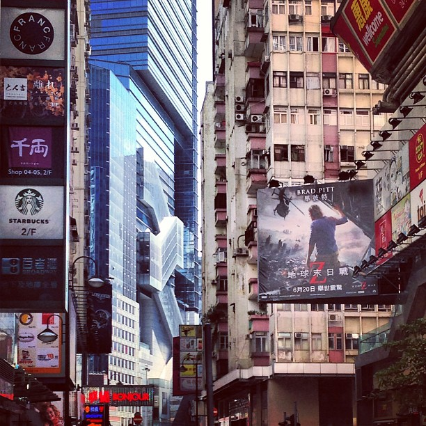 #old and #new #buildings in #causewaybay. Can you spot the zig-zaggy #escalators of #hysan #place? #hongkong #hk #hkig