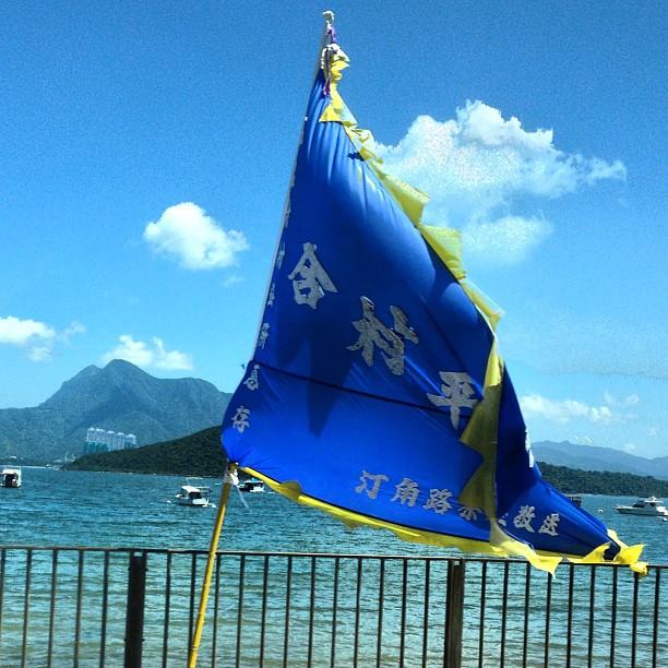 #temple #flag fluttering in the wind. #hongkong #hk #hkig #newterritories #taimeituk
